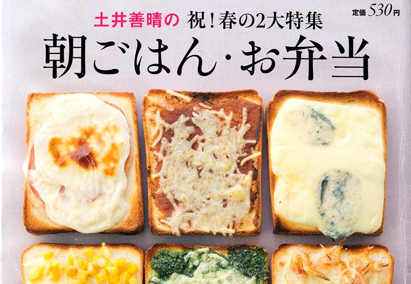 の クッキング おかず 【おかずのクッキング】大原千鶴「ちらし寿司」作り方
